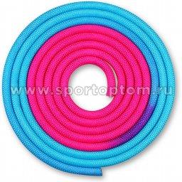 Скакалка для художественной гимнастики утяжеленная двухцветная INDIGO 165 г IN039 3 м Голубо-розовый