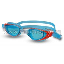 Очки для плавания INDIGO PIKE  GT21-4 Голубо-оранжевый