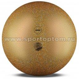 Мяч для художественной гимнастики AMAYA HOLOSCENTE 400 г tecnocaucho 350536 20 см Золотой с блестками
