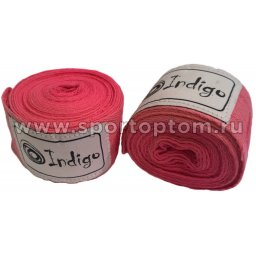 Бинт боксёрский INDIGO  х/б  PS-1464 4,0 м Розовый