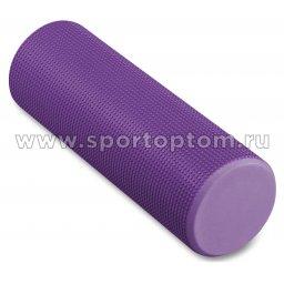 Ролик массажный для йоги INDIGO Foam roll  IN021 45*15 см Фиолетовый