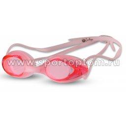 Очки для плавания INDIGO  1805 G Розовый