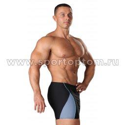 Плавки-шорты мужские со вставками 3041 Черный (3)