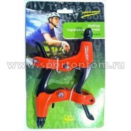 Вело Ручки тормозные алюминиевые рычаги VS 51 Красный