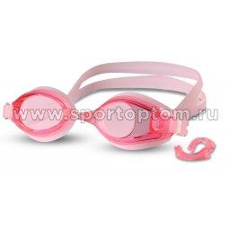 Очки для плавания INDIGO 205 G Розовый