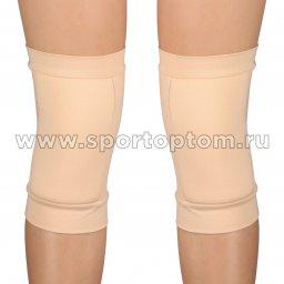 Наколенник для гимнастики и танцев INDIGO SM-113 Беживый (1)