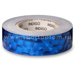 Обмотка для обруча с подкладкой INDIGO 3D BUBBLE IN155 20мм*14м Синий