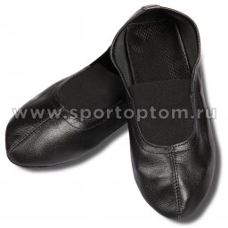 Чешки  кожаные с мягкой стелькой  GA014 37 Черный