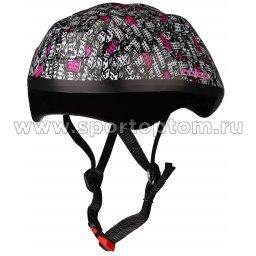 Вело Шлем детский INDIGO IN071 CITY 8 вент. отверстий (2)