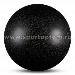 Мяч для художественной гимнастики силикон Металлик 300 г AB2803B 15 см Черный с блестками