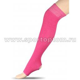 Гетры для гимнастики и танцев INDIGO Хлопок ЛВ5 Фуксия