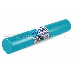 Ролик массажный для йоги INDIGO Foam roll IN023 Бирюзовый 1