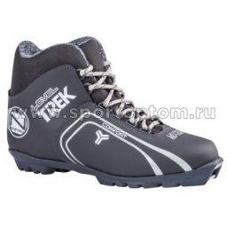 Ботинки лыжные NNN TREK Level4 синтетика TR-251 Черный (лого серебро)