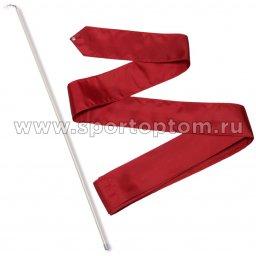 Лента гимнастическая с палочкой 56 см СЕ6 6,0 м Бордовый