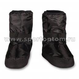 Сапожки для разогрева (бахилы) INDIGO SM-363 34-37 Черный