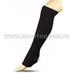Гетры для гимнастики и танцев Шерсть СН1 50 см Черный