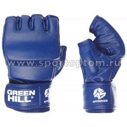 Перчатки для боевого самбо FIAS Approved MMF-0026a M Синий