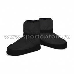 Сапожки для разогрева (бахилы) INDIGO SM-363 26-29 Черный