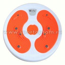 """Диск """"Фигура"""" массажный с магнитами  INDIGO 97323 IR 27.5 см Бело-оранжевый"""