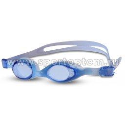 Очки для плавания детские INDIGO 603 G  Синий