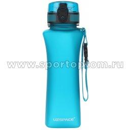 Бутылка для воды с сеточкой UZSPACE 500мл тритан 6008 Бирюзовый матовый (1)