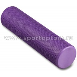 Ролик массажный для йоги INDIGO Foam roll  IN022 15*60 см Фиолетовый
