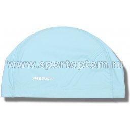 Шапочка для плавания  ткань прорезиненная. PU пропиткой  MESUCA 02063 Голубой