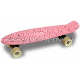 Круизер INDIGO LS-P2206-D 56,5*15 см Розовый
