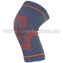Суппорт колена эластичный SIBOTE ST-950 Серо-оранжевый