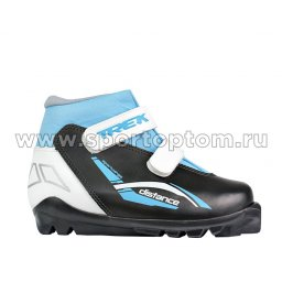 Ботинки лыжные SNS TREK Distance детские синтетика TR-275 Черный (лого голубой)