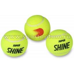 Мяч для большого тенниса SHINE (3 шт в тубе) тренировочный G249В Желтый
