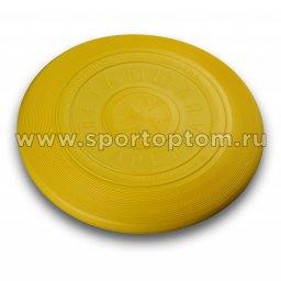 Летающая тарелка SM-100 Желтый