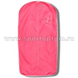 Чехол для одежды INDIGO SM-139 100*50 см Розовый