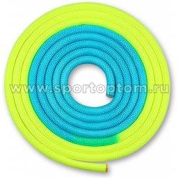 Скакалка для художественной гимнастики утяжеленная двухцветная INDIGO 165 г IN040 3 м Желто-голубой