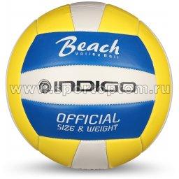 Мяч волейбольный INDIGO ATTACK любительский шитый (PVC 1,6 мм) 1179 Бело-сине-желтый
