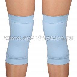 Наколенник для гимнастики и танцев INDIGO SM-113 L Голубой