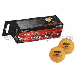 Шарики для настольного тенниса JOEREX 1 звезда 3шт 100 NSB 40 мм Оранжевый