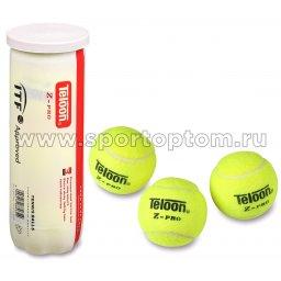 Мяч для большого тенниса TELOON (3 шт в тубе) тренировочный Z-pro 818Т Р3 Желтый