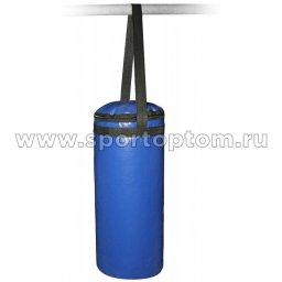 Мешок боксерский SM 06 кг  на стропе (армированный PVC) SM-231 6 кг Синий