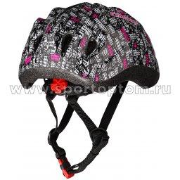Вело Шлем детский INDIGO IN072  CITY 10 вент. отверстий (2)