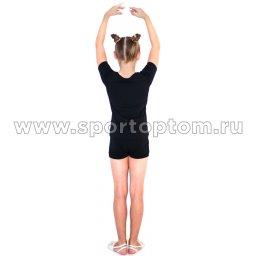 Шорты гимнастические детские  INDIGO SM-127 Черный (2)
