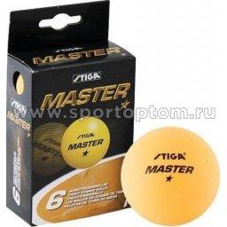 Шарики для настольного тенниса 40мм Stiga Мастер ABS 1 звезда 6шт 2303-06            40 мм Оранжевый