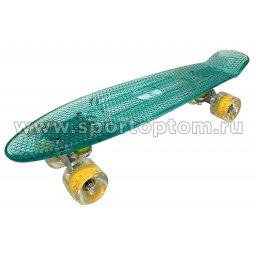 Круизер INDIGO LS-PC2206  56,5*15 см Зеленый прозрачный