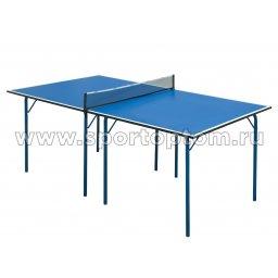 Теннисный стол START LINE CADET 2 с сеткой подростковый 6011 180*90*76 см Синий