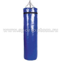 Мешок боксерский SM 50кг на цепи (армированный PVC) SM-238 50 кг Синий