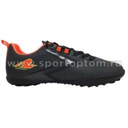 Бутсы футбольные шипованные   RGX (сороконожки) SB-M-055 Черно-оранжевый