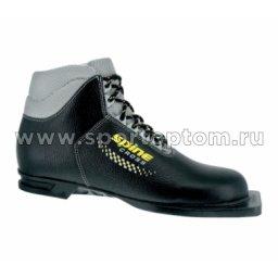 Ботинки лыжные 75 SPINE Cross синтетика,мех м35   Черный