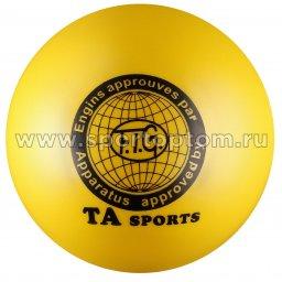 Мяч для художественной гимнастики металлик 400 г I-2 19 см Желтый