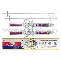 Лыжный комплект детский Олимпик-спорт 66 см (24-31)