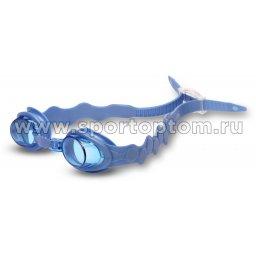 Очки для плавания детские INDIGO RAY  2669-1 Синий